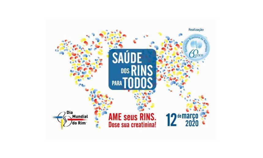 """Dia Mundial do Rim traz como tema:  """"Saúde dos rins para todos. Ame seus rins. Dose sua creatinina!"""""""